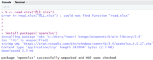 RでExcel(xlsxファイル)を読み込む   DATUM STUDIO株式会社