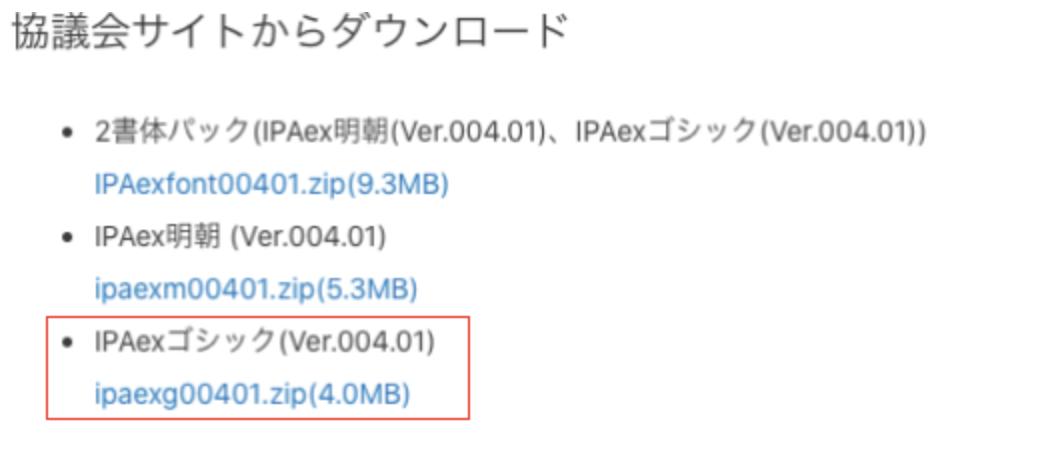matplotlibの日本語文字化けを解消する(Mac編)_3